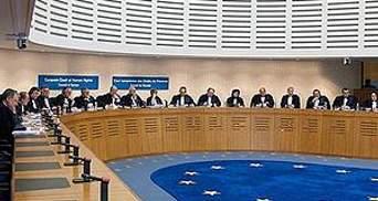 ЕСПЧ принял жалобу Грузии о захвате Южной Осетии