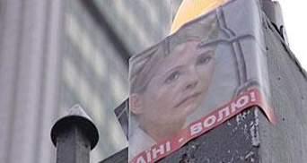 Соратники Тимошенко не визнали рішення суду і оскаржуватимуть його в Європейському суді