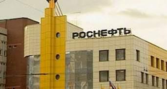 """""""Роснефть"""" і ExxonMobil створять СП з розробки родовищ в Америці"""