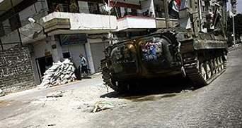 Сирія: Перед приїздом спостерігачів із Хомсу виводять танки
