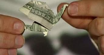 Соціологи: Українці хочуть знайти під ялинкою гроші