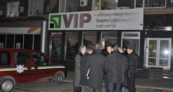 ПриватБанк: Затримані у Донецьку не були працівниками банку