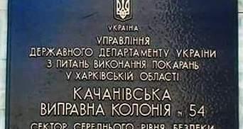 Адвокат, донька і лідер фракції приїхали у колонію до Тимошенко