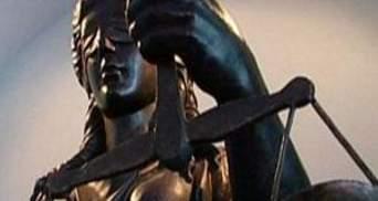 Підсумки року: судові розгляди стали своєрідним трендом 2011 року