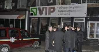 За пограбування у Донецьку затримали ще двох осіб