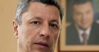 Бойко: Україна відмовиться від газу і перейде на вугілля
