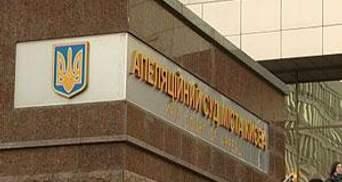 Апеляційний суд переніс засідання щодо закриття справи проти Кучми