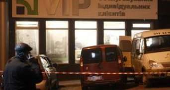 """Камери """"ПриватБанку"""" у Донецьку де стався напад, не працювали"""