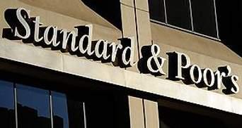 S&P понизило рейтинги более половины стран зоны евро