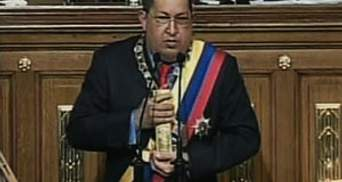 Выступление Уго Чавеса в парламенте длилось рекордных 11 часов