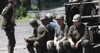 Болгарские шахтеры объявили забастовку