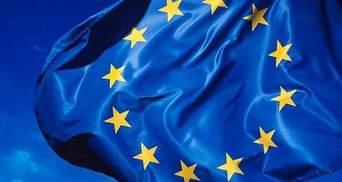 Стабілізаційний фонд країн єврозони втратив найвищий рейтинг