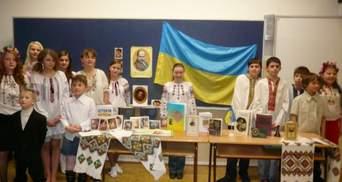 У Латвії відкрили оновлену українську школу
