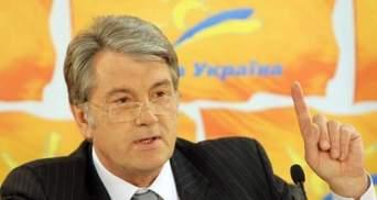 """Wikileaks: Ющенко назвав власників """"РосУкрЕнерго"""""""