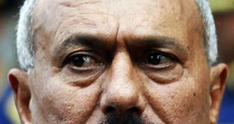 Ємен: Парламент надав імунітет Президенту
