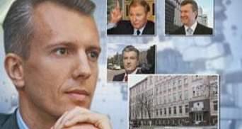 Новим міністром фінансів став екс-очільник СБУ Валерій Хорошковський