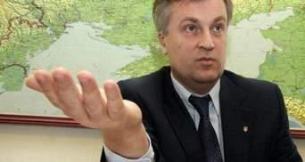 Наливайченко запевняє, що мітинг опозиції не був проплаченим