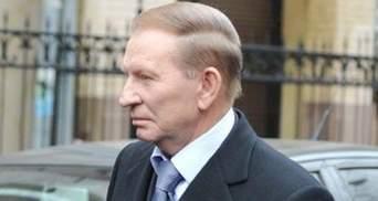Генпрокуратура оскаржить рішення суду у справі Кучми