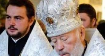 До Митрополита Володимира навідався Кучма з дружиною