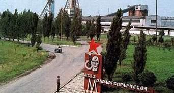 На Луганщине погиб шахтер