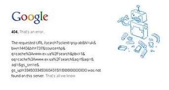 Дані із закритого файлообміннику ex.ua вже недоступні навіть через кеш Google