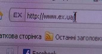 З іскри розгорілось полум'я: МВС закрило Ex.ua, користувачі протестують
