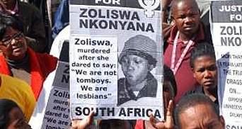 ПАР: Чотири чоловіки отримали по 18 років в'язниці за вбивство лесбійки
