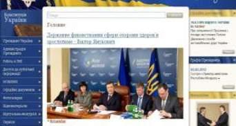 Сайти Президента та Кабміну працюють, а МВС — ні