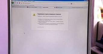 Megogo.net - міліція обшукала їхній офіс, а не Ex.ua