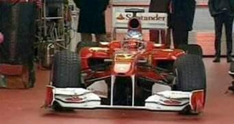 Ferrari відмінила презентацію боліда через снігопади