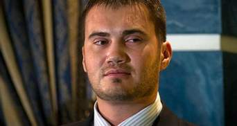 Син Януковича вимагає пояснень від МВС щодо закриття EX.UA