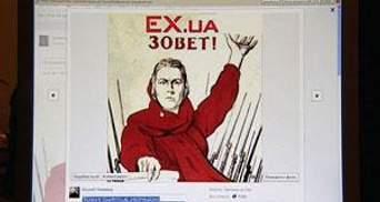 Итоги недели: милиция прикрыла популярный украинский файлообменник