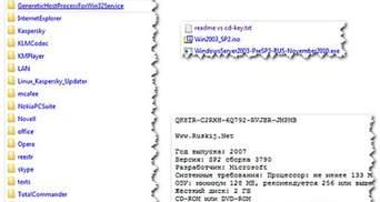Неизвестным удалось взломать сервер МВД