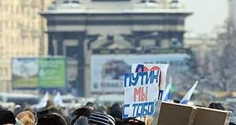 200 вчителів: Нас змусили йти на мітинг за Путіна