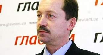МВД признало ошибки в работе следователей при закрытии Ex.ua