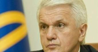 Литвин просить Генпрокуратуру перевірити заяву про перекупку депутатів
