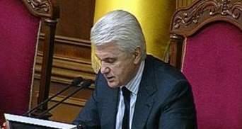Литвин попросив ГПУ розслідувати факт перекупки депутатів у ВР