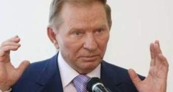 Кучма: Я переконаний, що Росії сьогодні потрібен Путін