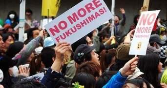 В Японії протестують проти атомної енергетики