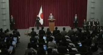 """Уряд Японії виділить оператору АЕС """"Фукусіма-1"""" ще 9 мільярдів доларів"""