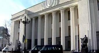 Рибаков і Забзалюк можуть втратити депутатські мандати