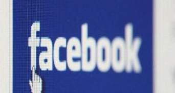 """Парня с Зимбабве высекли за слово """"проститутка"""" в Facebook"""
