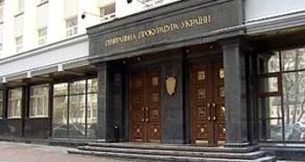 Итог дня: ГПУ отказалась расследовать подкуп Забзалюка