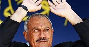 Салех официально передал власть