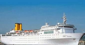 Біля Сейшелів горіло круїзне судно