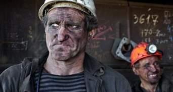 Украинским шахтерам повысят зарплаты уже в марте