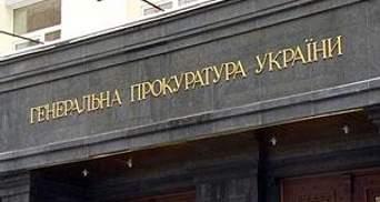 """ГПУ не видит в подкупе депутатов """"криминала"""""""