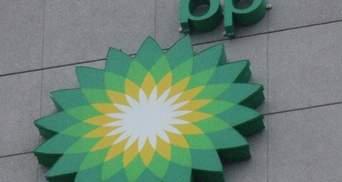 BP выплатит 7,8 миллиарда долларов за аварию в Мексиканском заливе