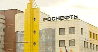 """""""Роснефть"""" та ExxonMobil до літа оголосять список спільних проектів"""