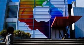 Для презентації iPad орендували центр мистецтв